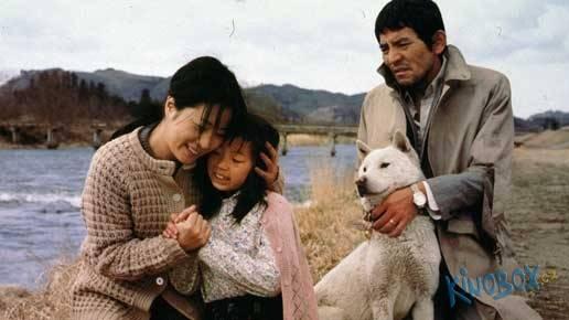 seriál Goro, bílý pes