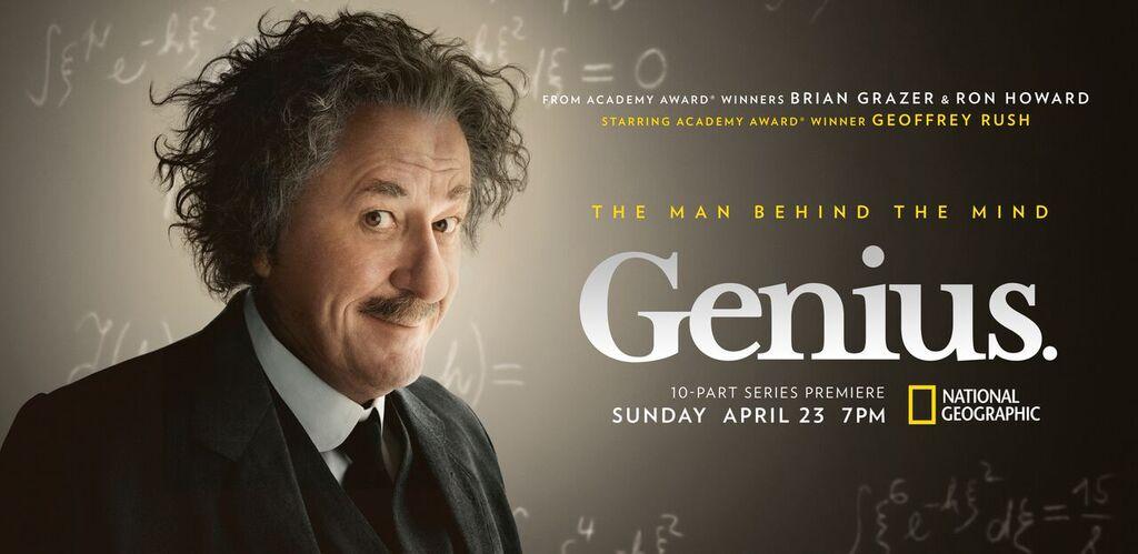 Génius_Genius