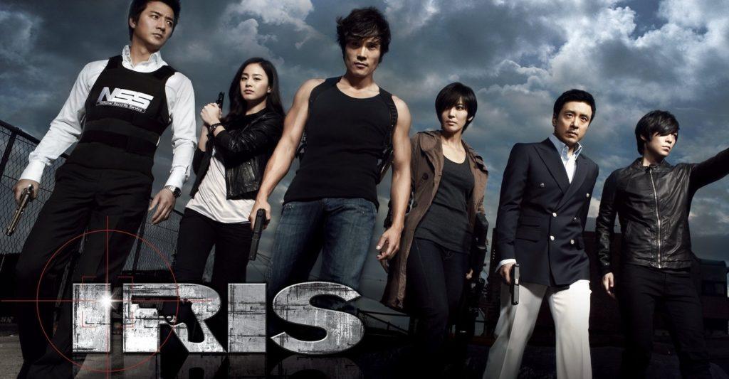 seriál Ailiseu Iris series