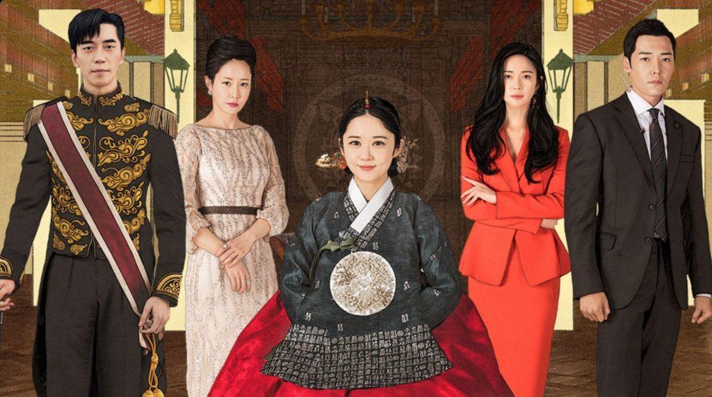 seriál The Last Empress series