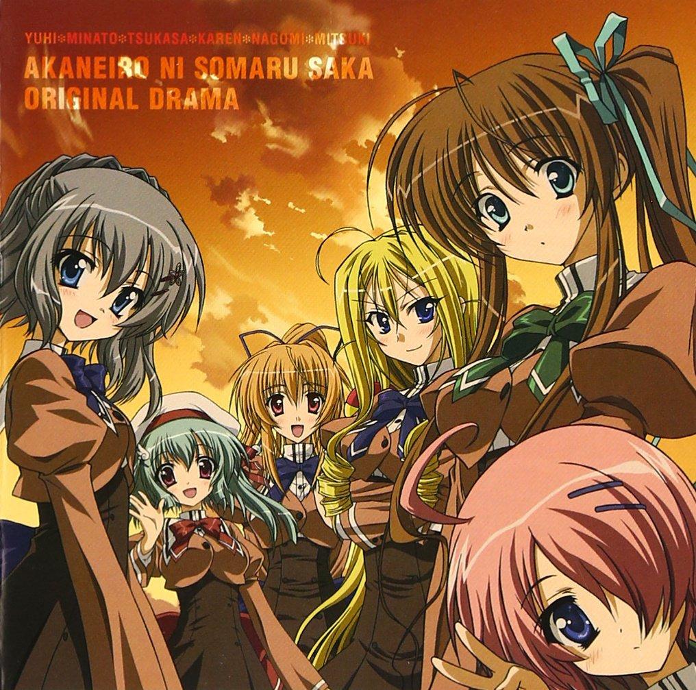 seriál Akane-iro ni Somaru Saka series