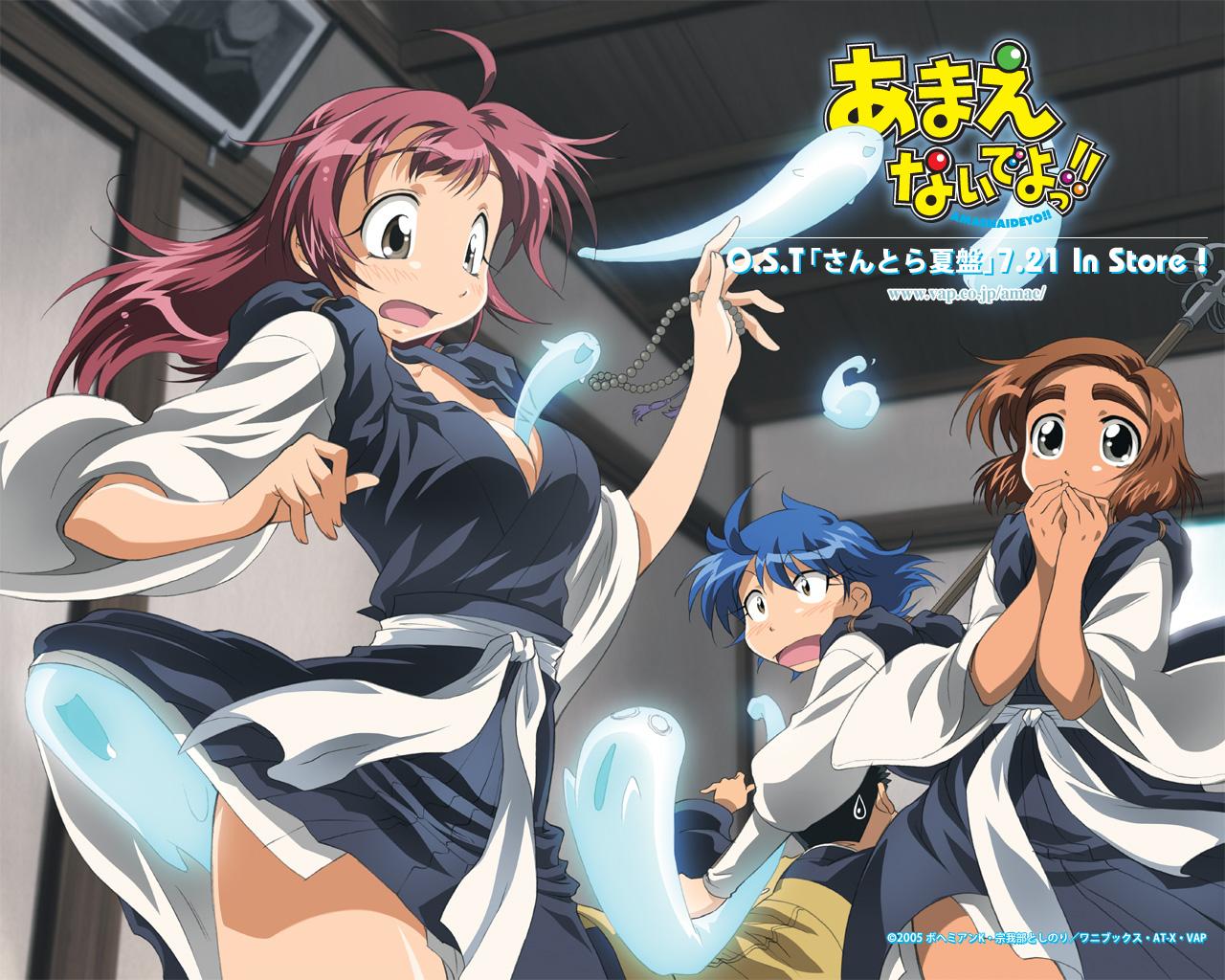 seriál Amaenaideyo!! Katsu!! series