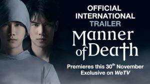 seriál Manner of Death series